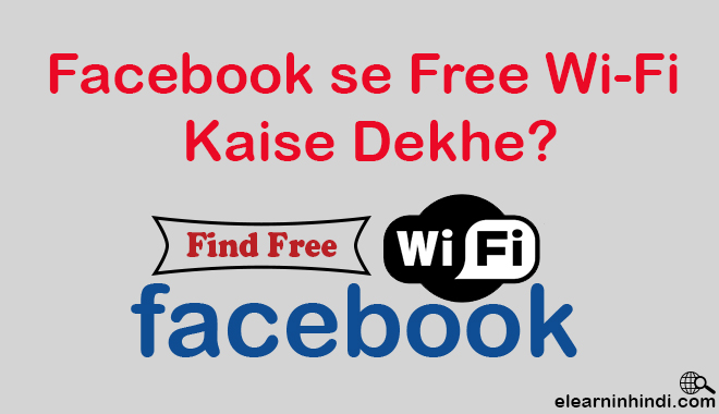 how to find free wifi on facebook